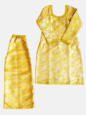 Plazo suit